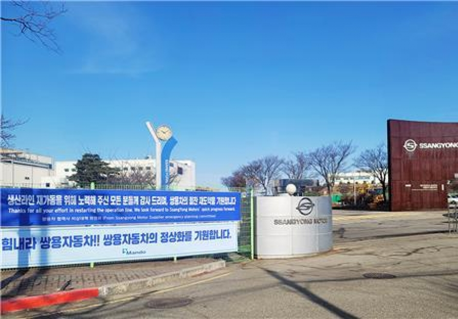 SsangYong resumes plant operations after weekslong suspension over parts shortage