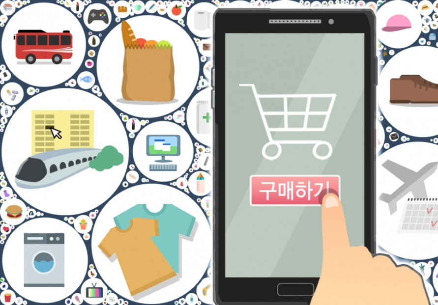 Online shopping grows over 20% in Jan. amid pandemic