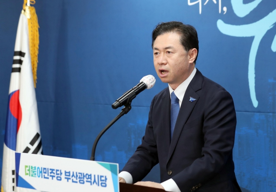 Ex-Oceans Minister Kim Young-choon wins ruling party ticket for Busan mayoral election