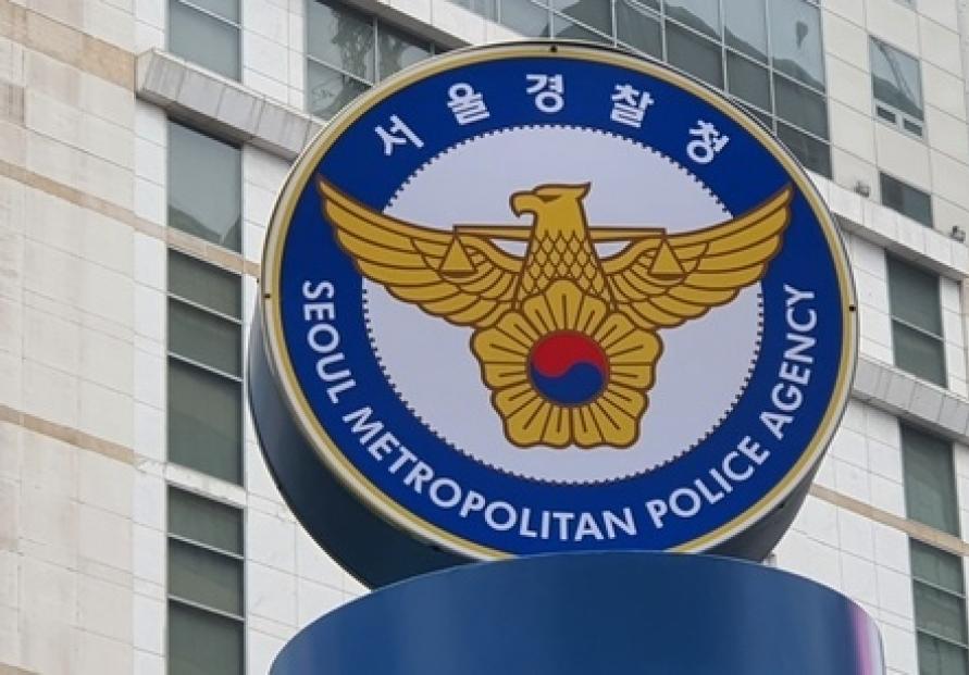 Police arrest 40 members of drug trafficking ring