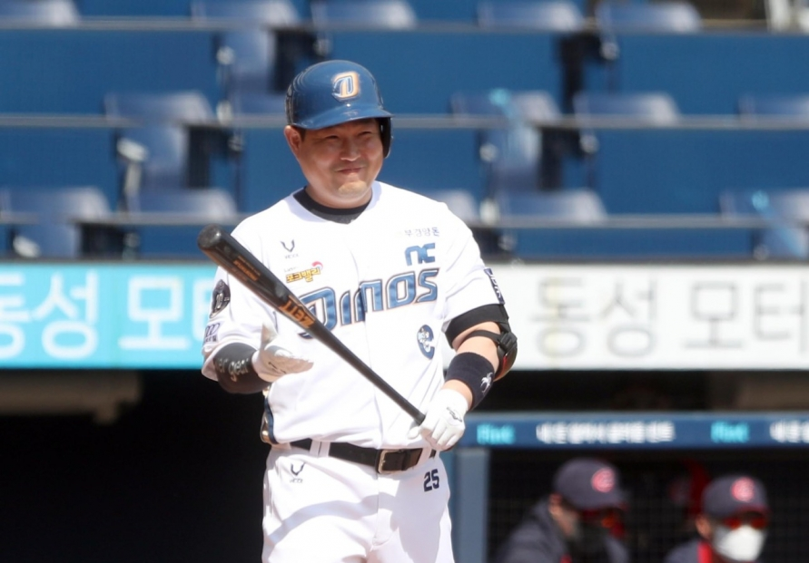 Dinos chase 2nd straight title as KBO opens 2nd season during pandemic