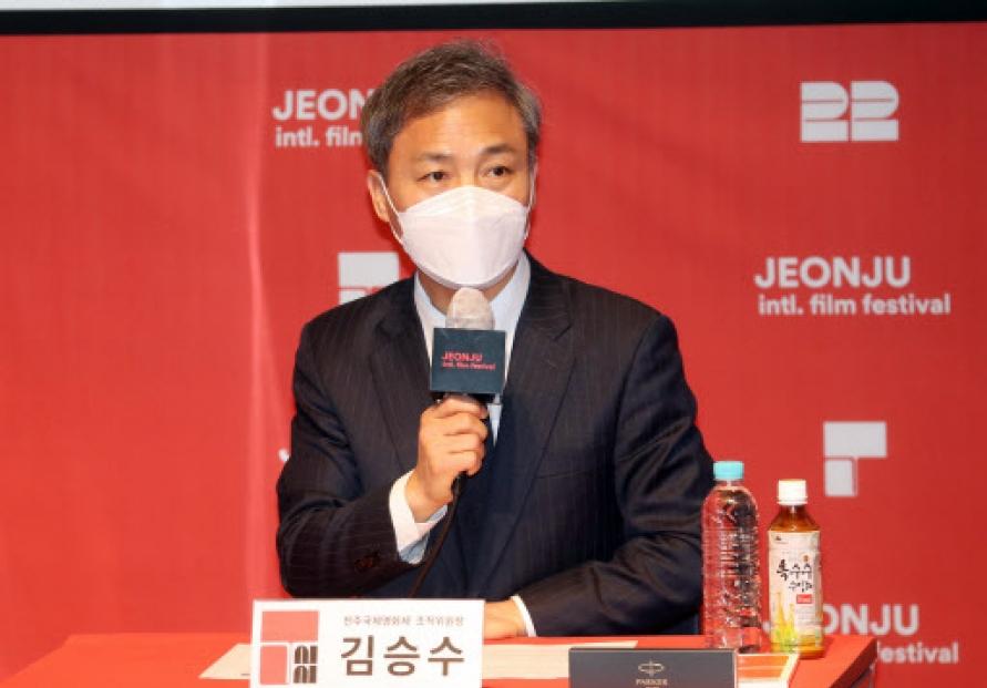 Jeonju film fest looks at pandemic, female directors