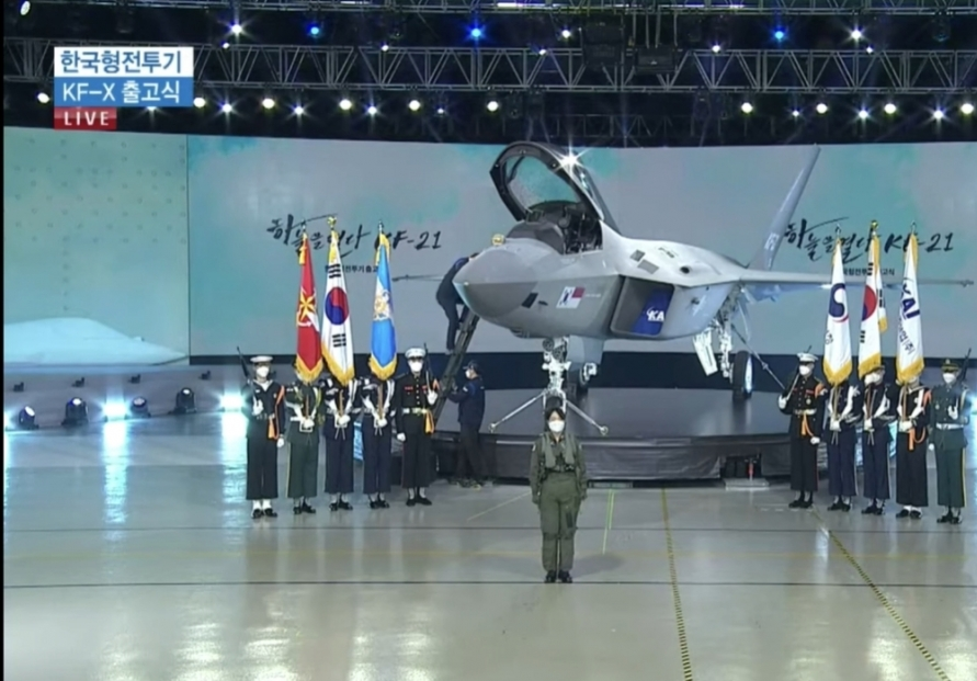 KAI rolls out KF-21 Boramae, first Korean-made fighter jet