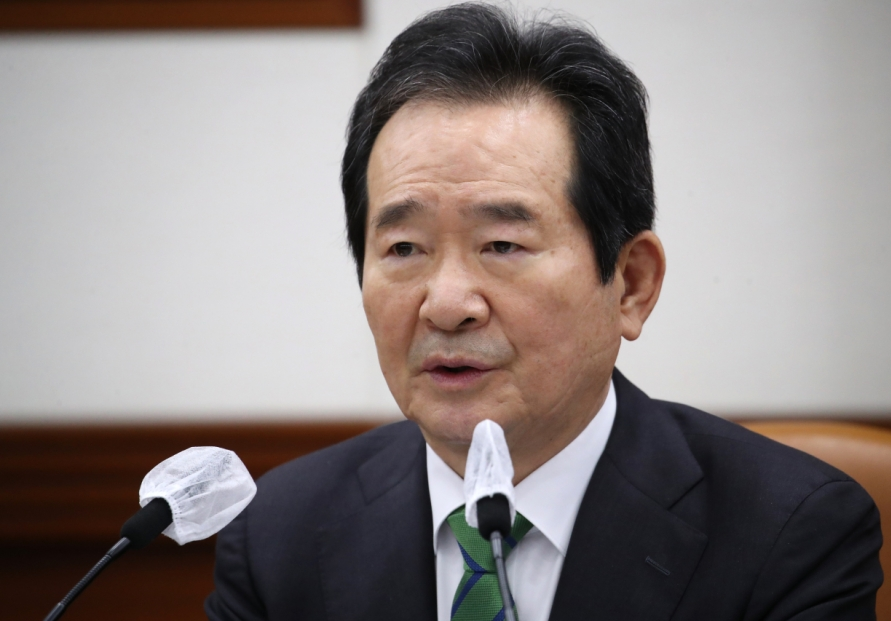 [Newsmaker] S. Korean PM departs for Iran amid tension over seized Tehran funds