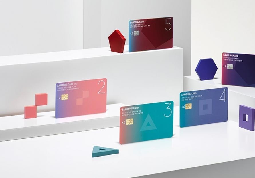 Samsung Card presents AI-powered customer analysis at Nvidia forum