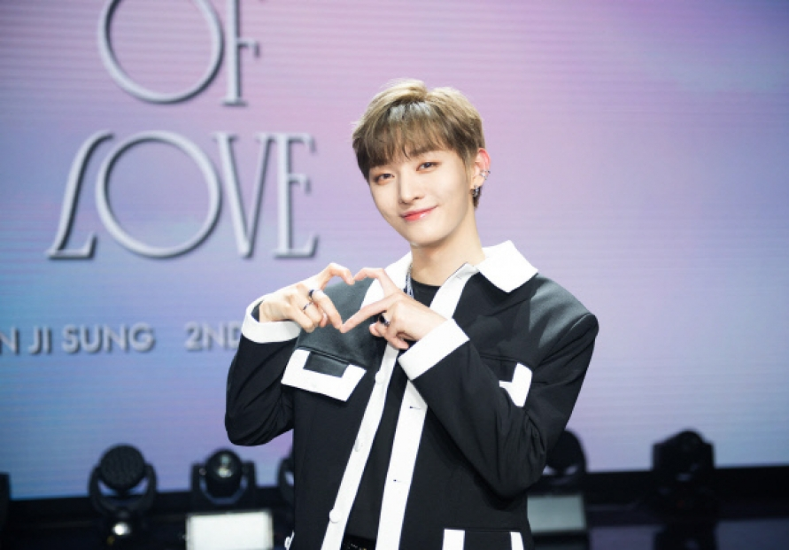 [Today's K-pop] Former Wanna One leader Yoon Jisung set to sing, act