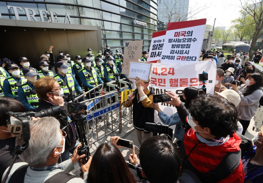 [Weekender] Seoul faces tough road ahead to stop Fukushima wastewater release
