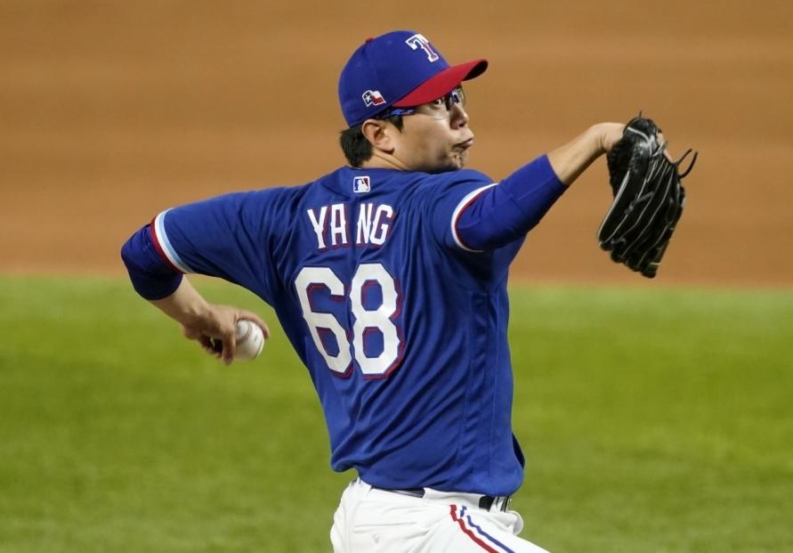 S. Korean pitcher Yang Hyeon-jong joins Texas Rangers' MLB roster