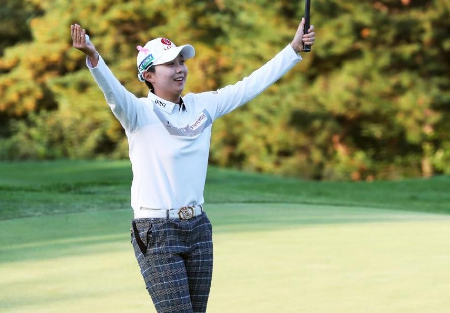 S. Korea's Kim Hyo-joo picks up 4th LPGA win in Singapore