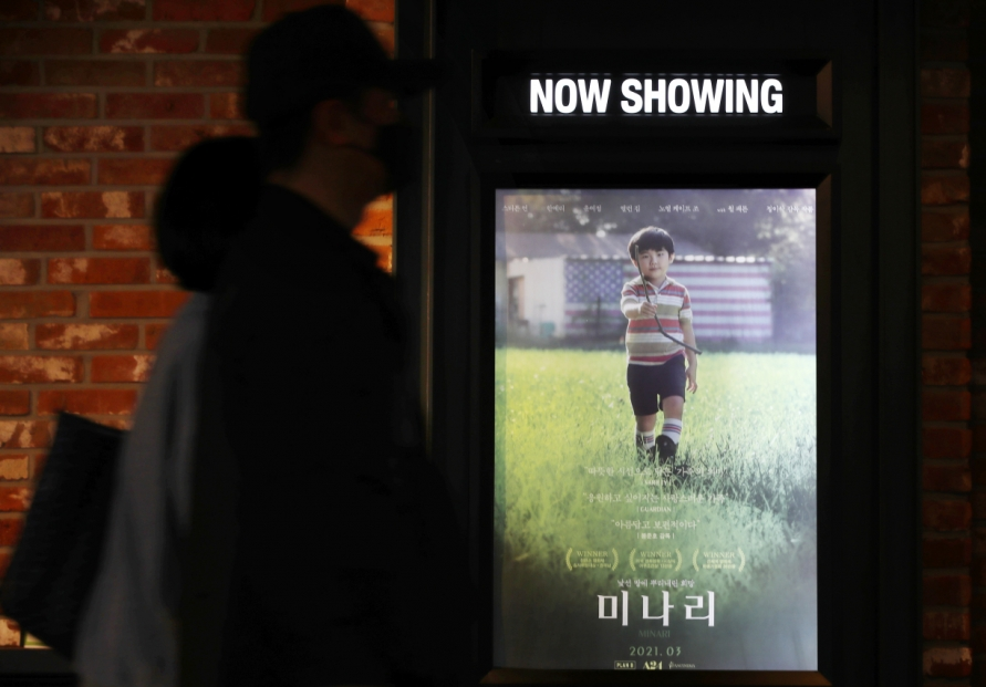 'Minari' becomes 3rd movie to top 1m admissions in S. Korea this year
