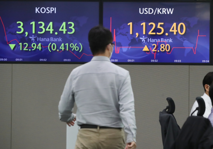 Seoul stocks open tad lower on inflation worries
