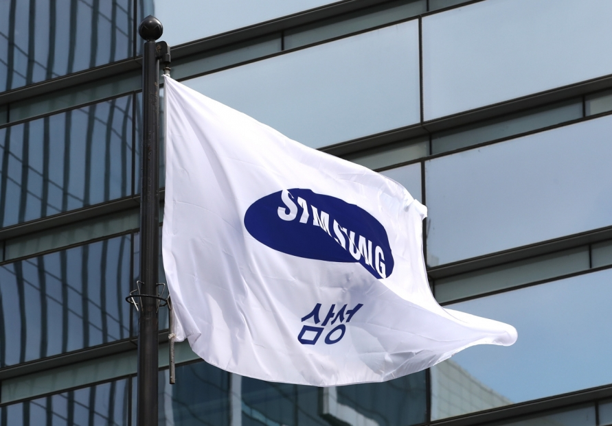 Samsung Electronics to transfer some 500 technologies to local SMEs