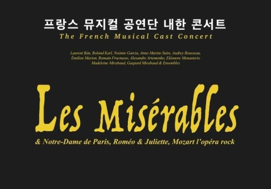 'Les Miserables' concert mired in copyright feud
