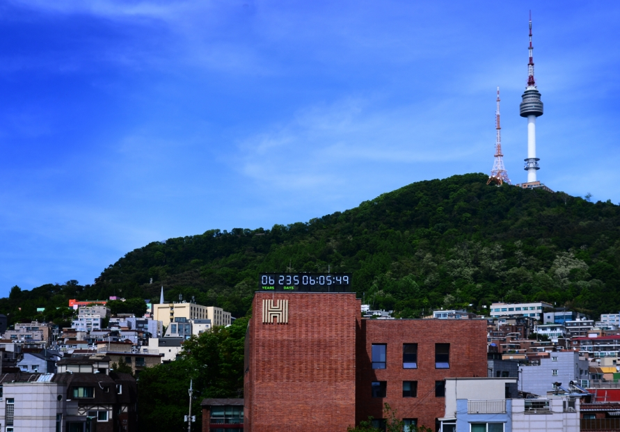 World's third Climate Clock arrives in South Korea