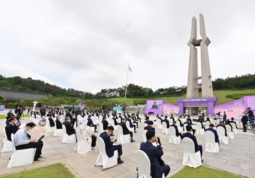 Nation marks anniversary of Gwangju pro-democracy uprising