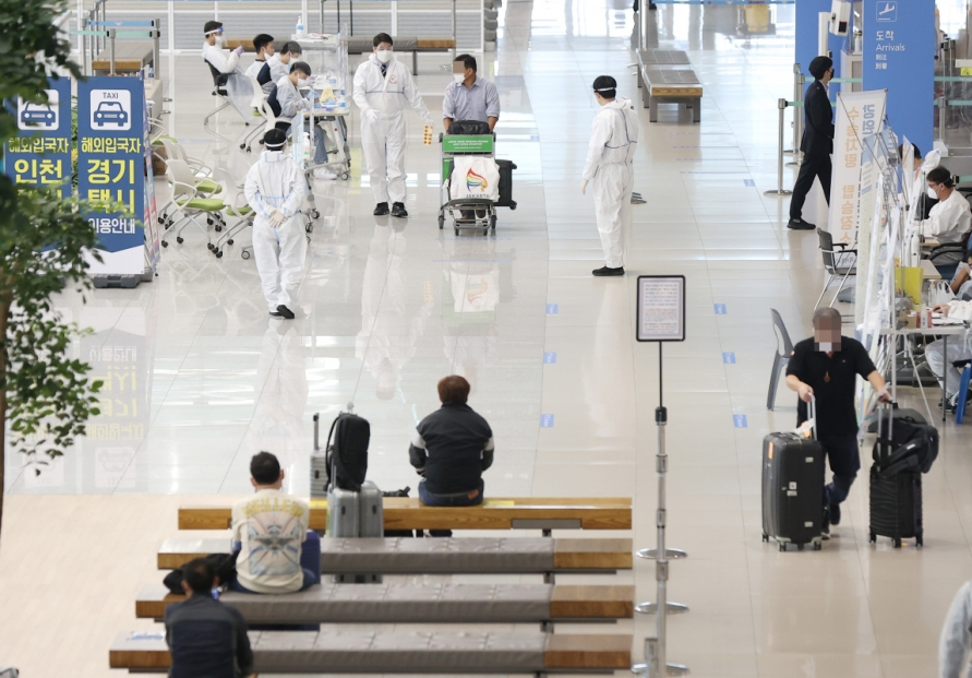 S. Korea's COVID-19 variant cases top 1,000, set to further rise