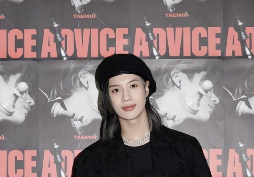 Shinee's Taemin hopes new EP will comfort fans