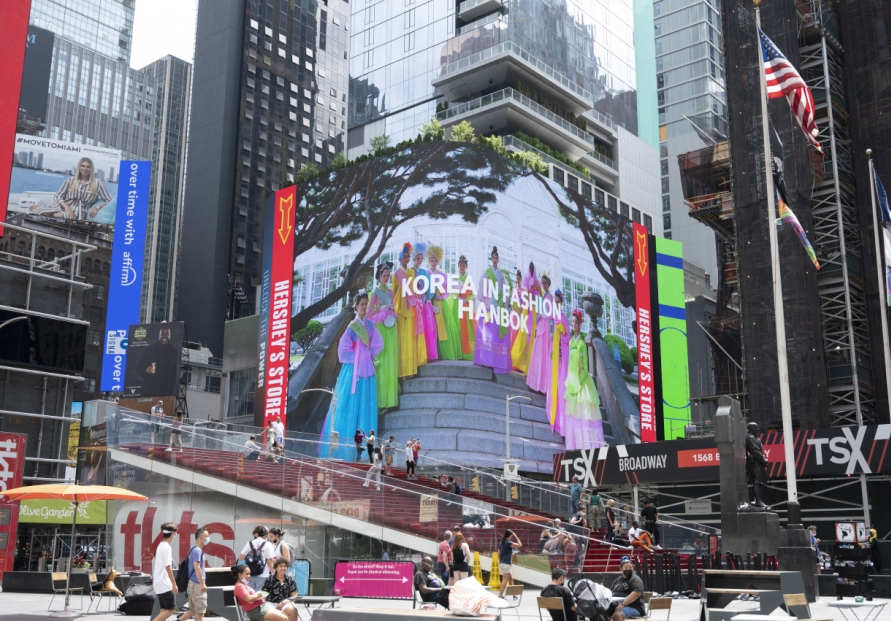 'Visit Korean Heritage' campaign back with global promotion project