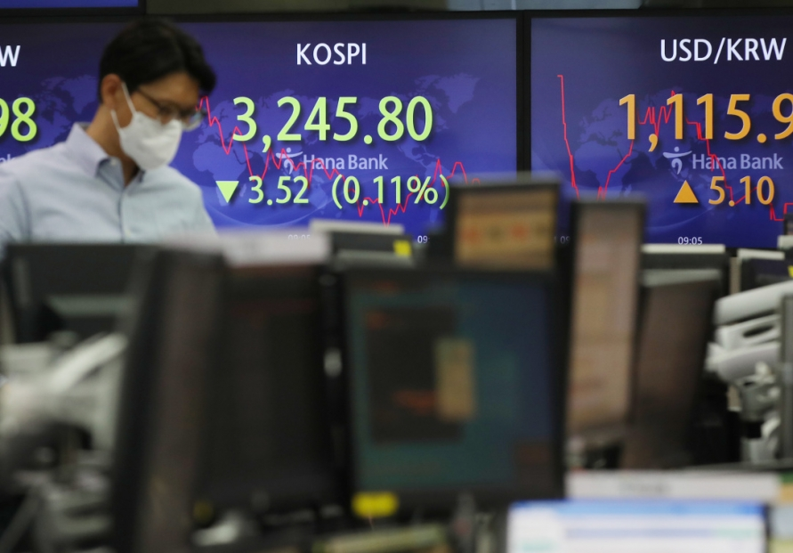 Seoul stocks open nearly flat as investors eye Fed meeting