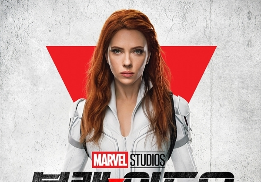 Marvel's superhero film 'Black Widow' to be released worldwide July 7