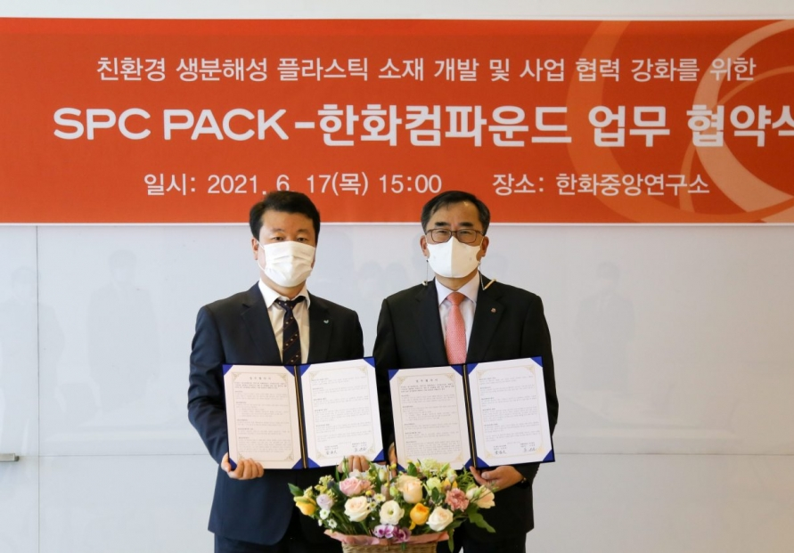 Hanwha, SPC to co-develop biodegradable plastic packaging material