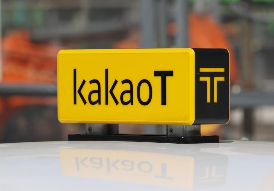 [Newsmaker] Kakao T officially registered as transportation operator