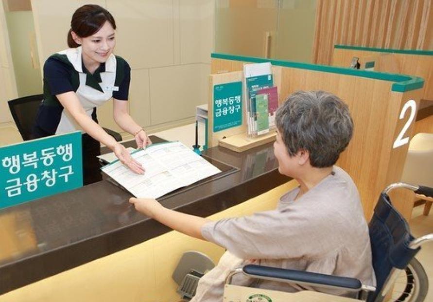 [LIFE, UNPREPARED] South Korea's rapid financial digitalization in eyes of seniors
