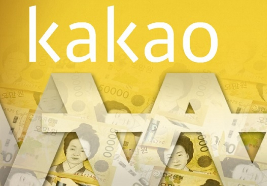 Kakao emerges as No. 5 conglomerate in terms of market cap