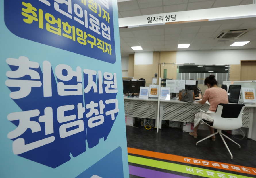 [News Focus] Male 20-somethings far outstrip others in jobless rate