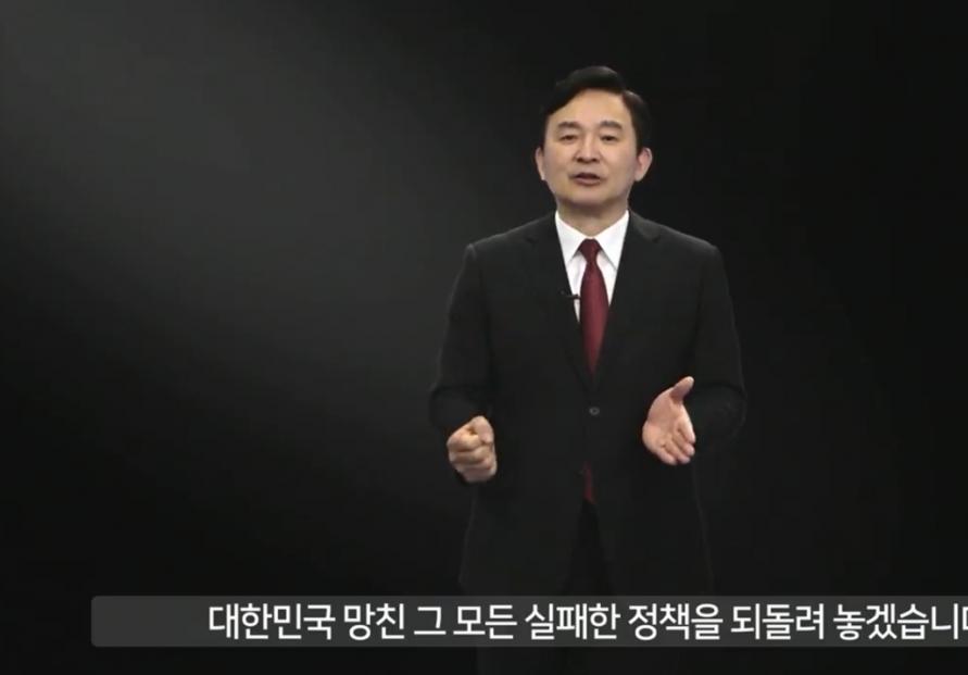[Newsmaker] Jeju governor joins presidential election race