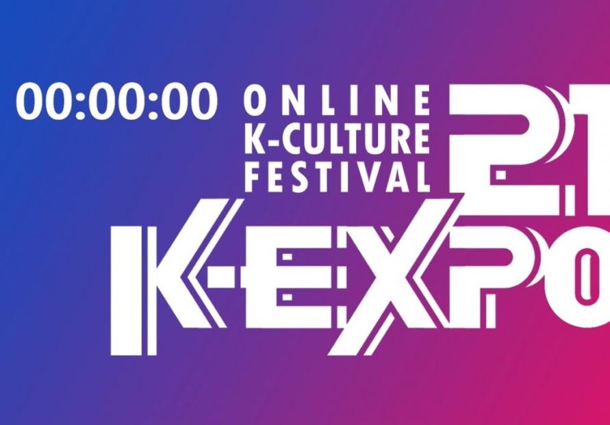 KCC Brazil holds virtual Korean culture fest