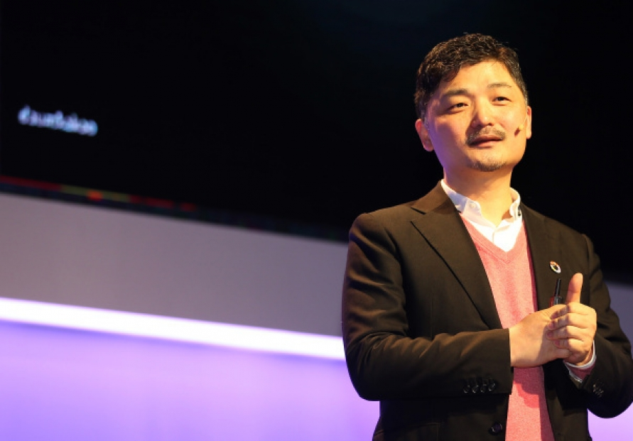 Kakao founder becomes richest person in S. Korea