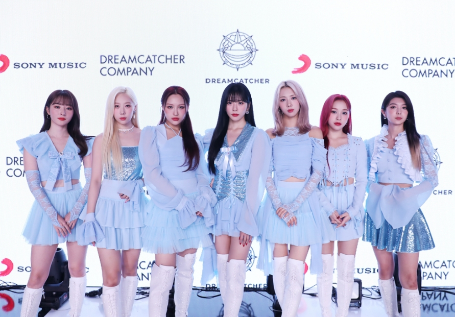 Dreamcatcher ready for summer holidays