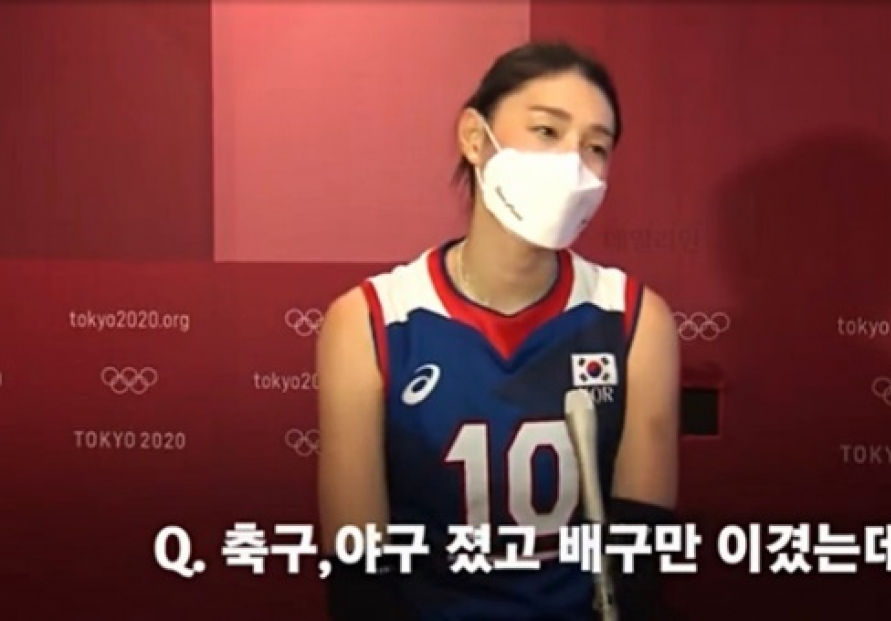 MBC under fire for misleading subtitles in Tokyo Games clip