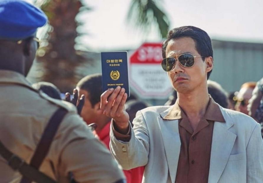 Homegrown action film 'Mogadishu' tops S. Korean box office over weekend