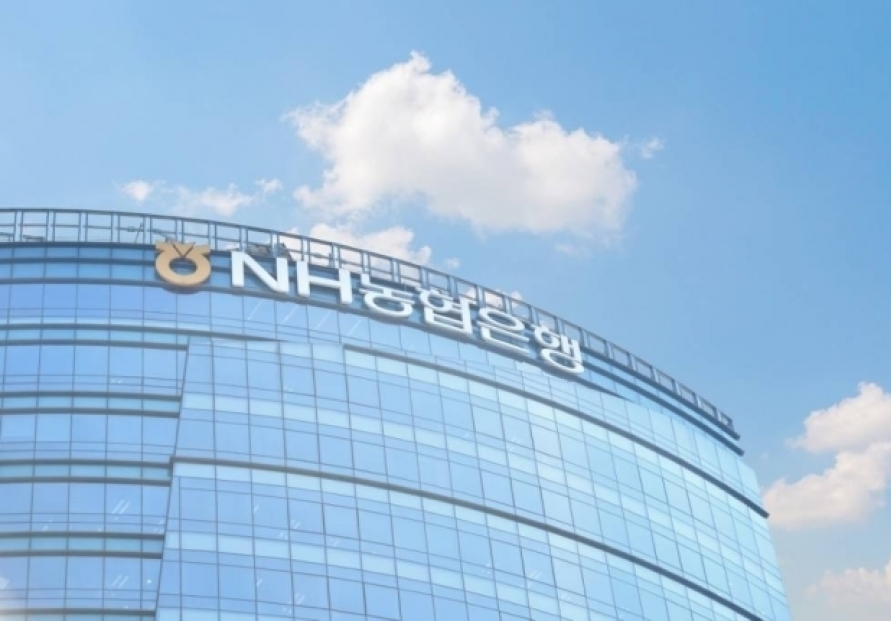 Fitch ups NH NongHyup's credit rating to A