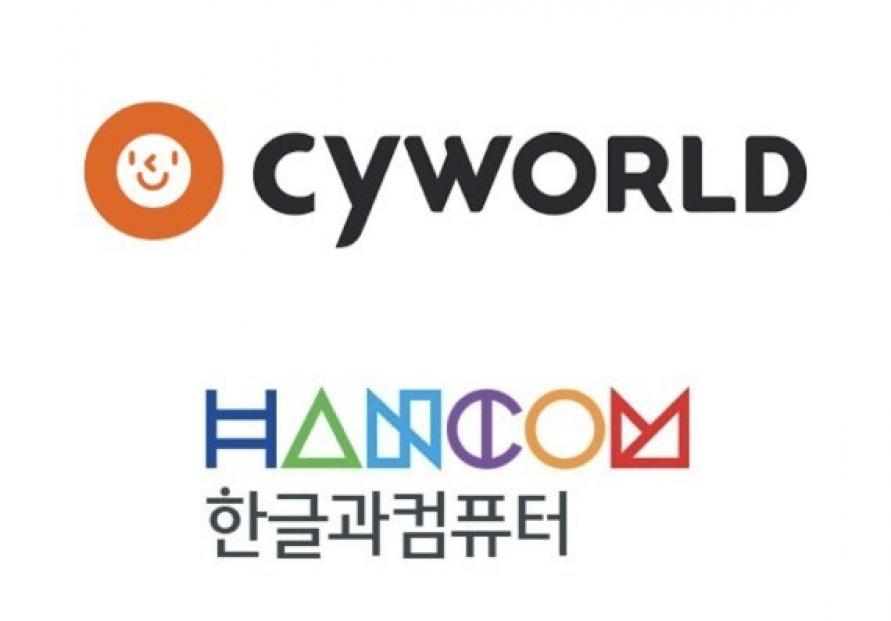 Cyworld, Hancom form strategic partnership for metaverse project