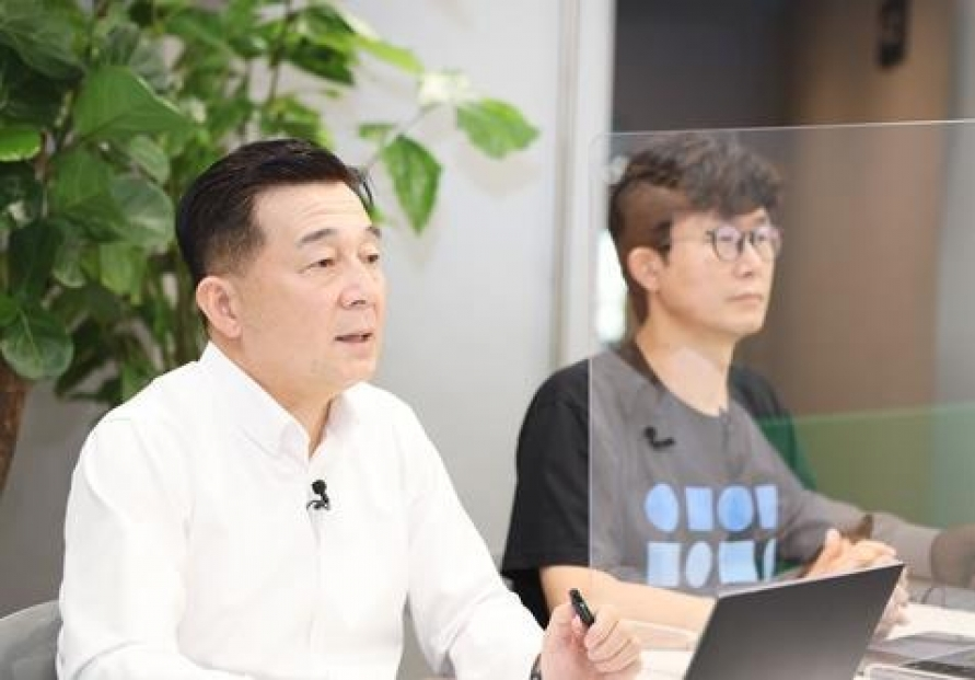 Naver's cloud unit aims for No. 3 in Asia Pacific region by 2023