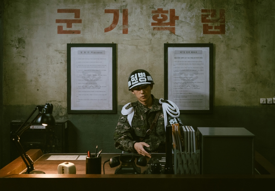 [Weekender] Netflix series about abuse in military emboldens calls for change