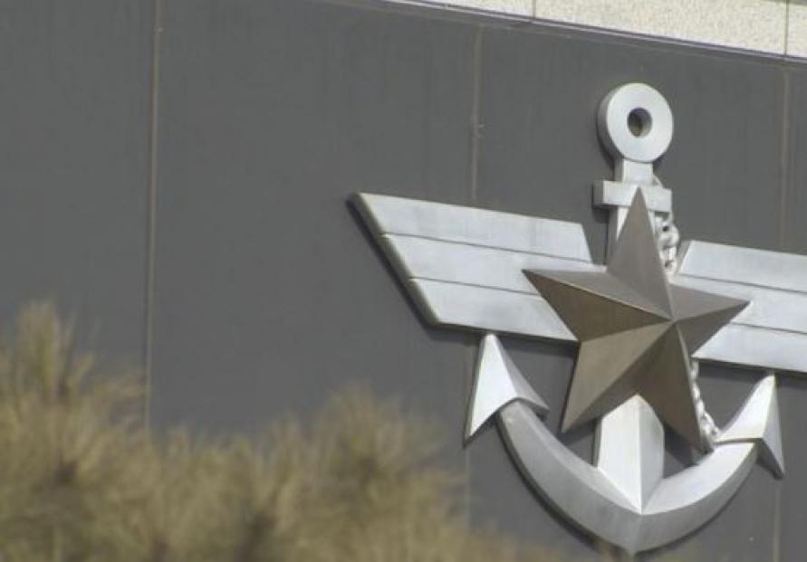 Military reports 8 coronavirus cases
