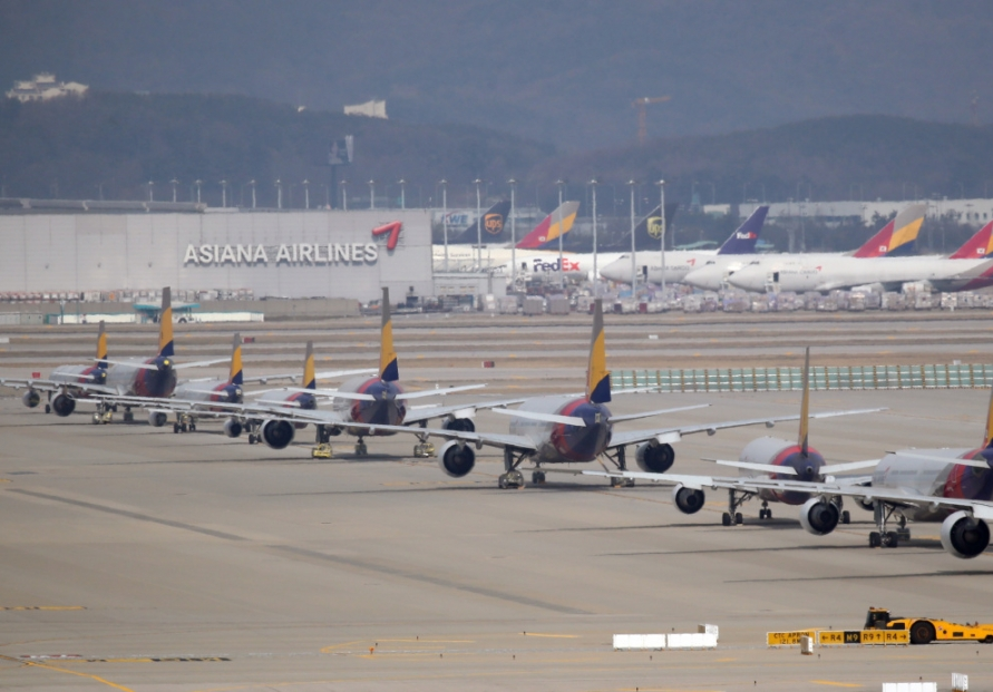 Airlines cut aircraft fleets amid pandemic-driven slump