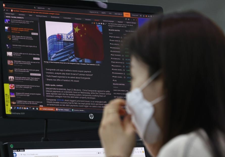 S. Korea's stock market retreats amid China's Evergrande crisis