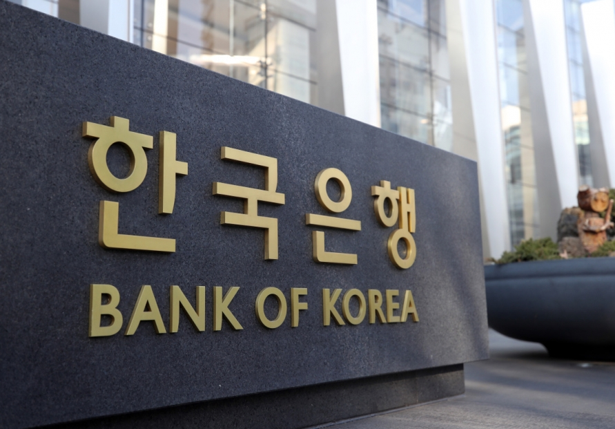 S. Korea's financial market stable but potential imbalance concerning: BOK
