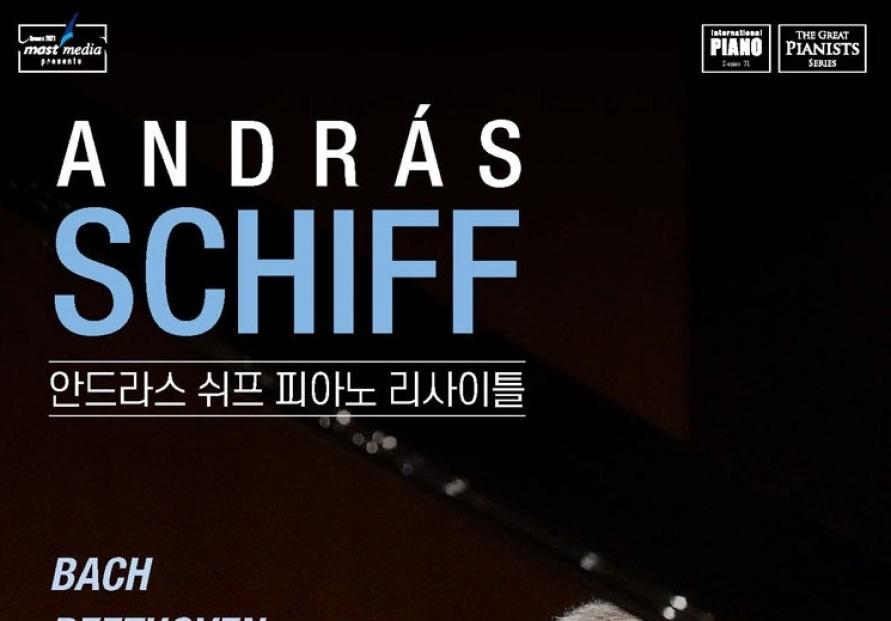 Schiff to hold solo, four hands piano recitals in Korea