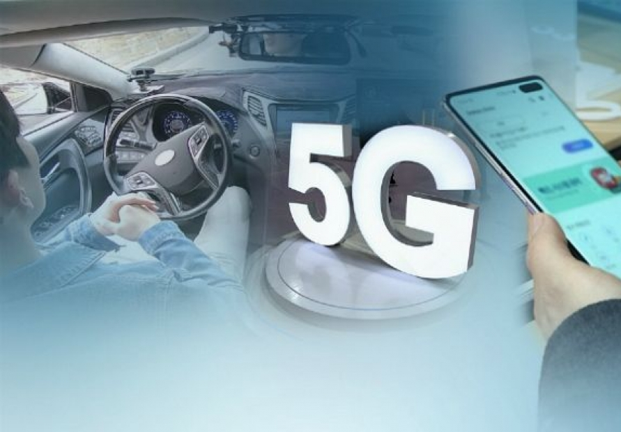 S. Korea's 5G users continue to soar, but base stations grow at slower pace
