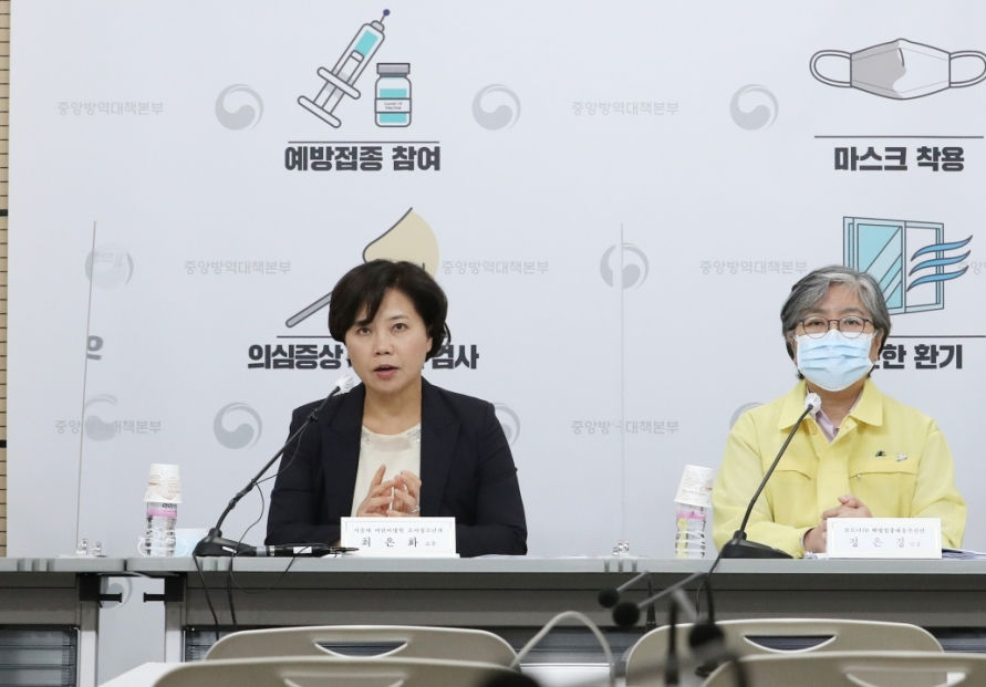 Korea says COVID-19 vaccination not as urgent for healthy kids