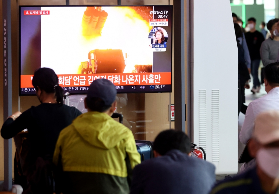 Seoul refrains from calling Pyongyang's missile launch 'provocation'