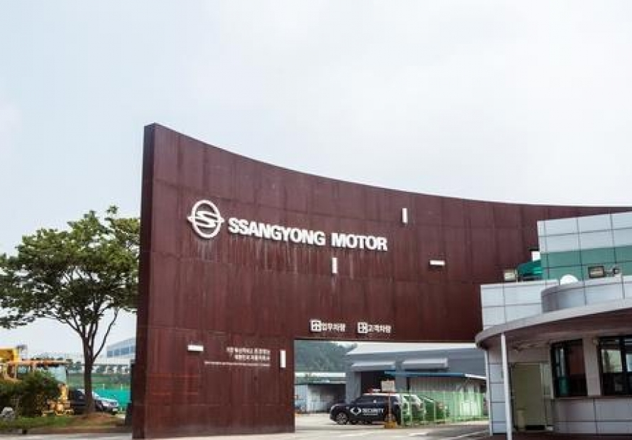 SsangYong to select preferred bidder next month