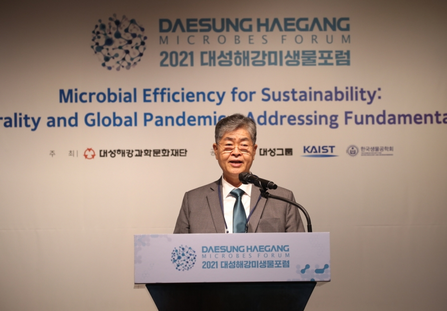 Daesung chairman puts spotlight on microbes, white bio to overcome pandemic, climate change