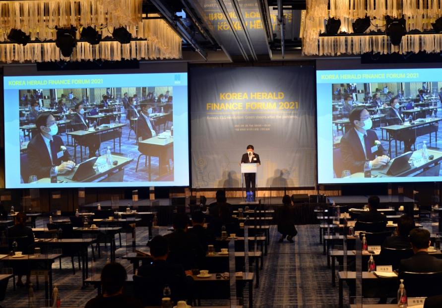 Experts, policymakers discuss blueprint for S. Korea's revolutionary road toward ESG